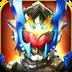 铠甲勇士战神联盟 V1.0.0 for Android安卓版