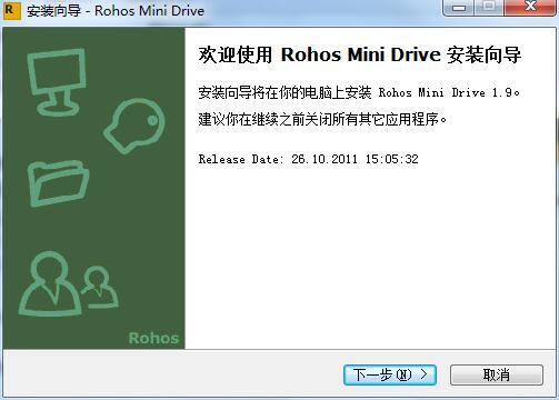 Rohos Mini Drive