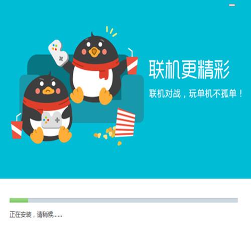 QQ游戏大厅2012