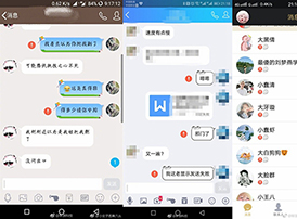 QQ发信息出现红色感叹号,腾讯官方回应
