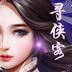 寻侠客 V3.00.94 for Android安卓版