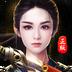 楚乔传 V5.0.1 for Android安卓版