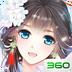 凤凰心计 V3.0 for Android安卓版