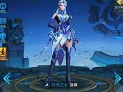王者荣耀5月11日更新内容
