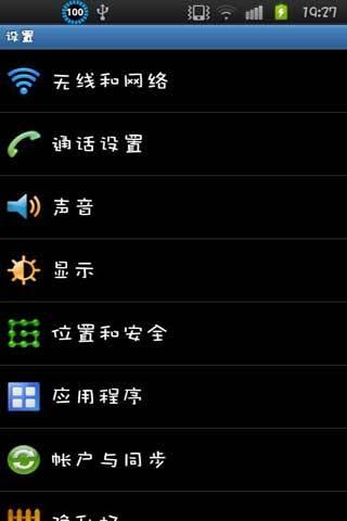 华康娃娃体 V6.6 for Android安卓版