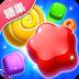 糖果缤纷消 V1.0.3 for Android安卓版