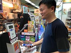 马云用支付宝买报纸被拍:马云支付宝付款码清晰可见