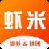 虾米折扣 V2.11.3 for Android安卓版