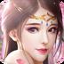 仙魔圣域 V3.00.72 for Android安卓版