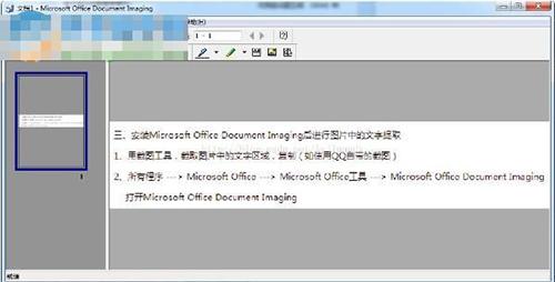 Microsoft Office Document Imaging