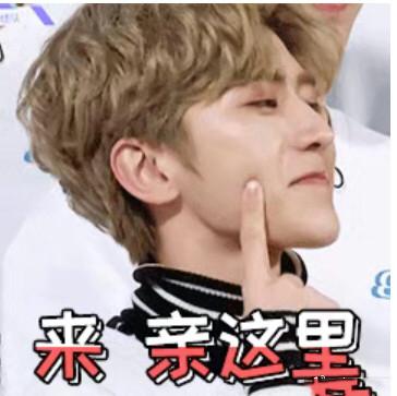 蔡徐坤最新表情包