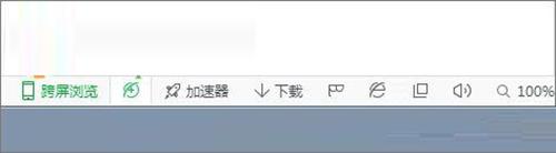 解决360浏览器无法打开qq空间的方法