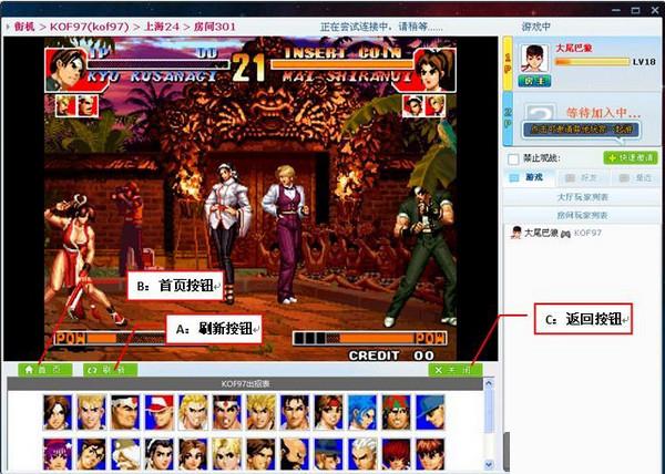 游族网络(002174)融资融券信息(08-23)