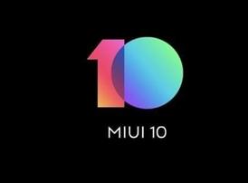 小米miui10支持哪些手机?miui10支持机型一览