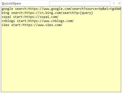 QuickOpen(软件启动网络搜索器)