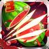 切水果2 V6.8.5 for Android安卓版