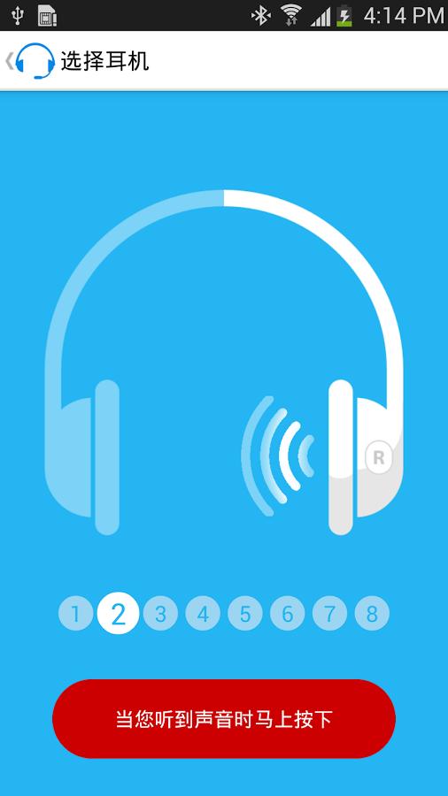 Petralex 助听器