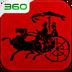 战国 V2.4 for Android安卓版