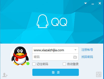 腾讯qq下载电脑版官方下载