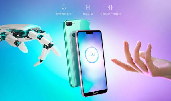 荣耀9i即将开卖,荣耀首款千元刘海屏手机