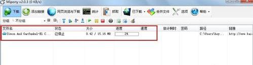 Mipony中文版使用方法4