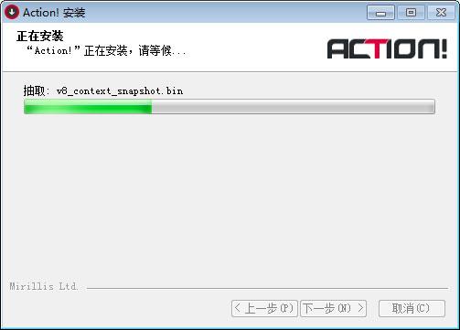 Mirillis Action(屏幕錄像軟件)