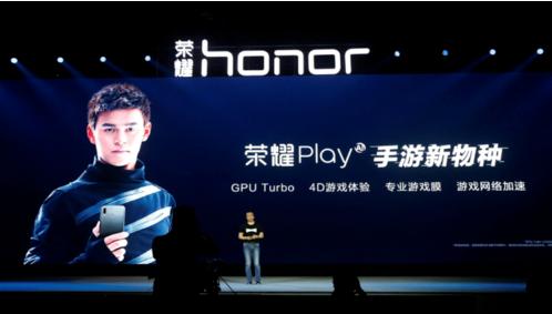荣耀Play处理器是什么? 荣耀Play用的CPU介绍