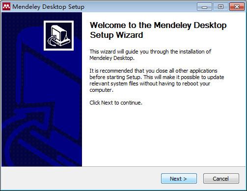 文獻管理軟件Mendeley