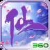 飞仙诀 V1.2 for Android安卓版