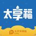 太享福 V1.1.3 for Android安卓版