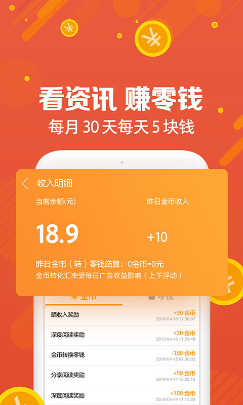 UC浏览器福利版 V11.8.2.965 for Android安卓版