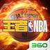 王者NBA V2.3.0 for Android安卓版