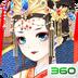 凤凰心计 V3.6 for Android安卓版