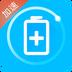 手机充电加速器 V1.3.2 for Android安卓版