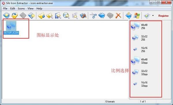 SibIconExtractor(图标提取器)