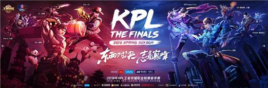 韩信KPL限定逐梦之影助阵东西部决赛