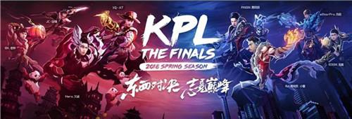 KPL春季赛鹿晗携手朗朗迎战爱情公寓三美
