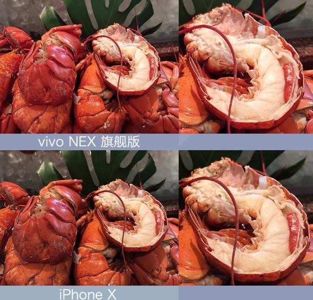 iPhone X与vivo NEX拍摄功能对比