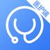 医易通医护端 V1.0.8 for Android安卓版下载