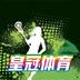 皇冠体育会 V1.0 for Android安卓版