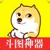 斗图GIF表情 V1.10 for Android安卓版