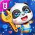 奇妙玩具修理店 V9.25.00.00 for Android安卓版下载
