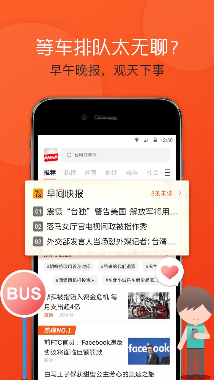 mm131app下载最新版苹果 成app人下载安装ios