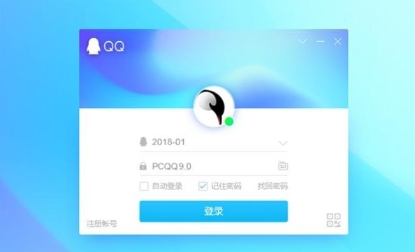 腾讯发布QQ PC版v9.0.4正式版:界面调整新增文件断点续传
