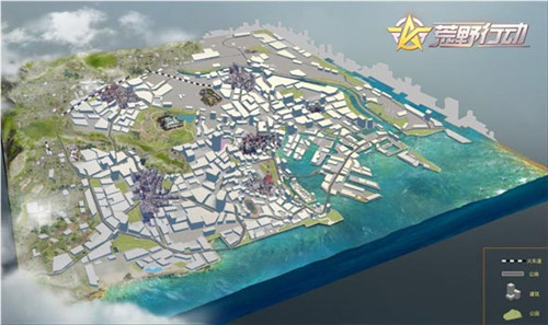 荒野行动都市主题新地图
