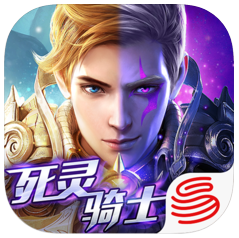 光明大陆 V1.0.17 for iphone
