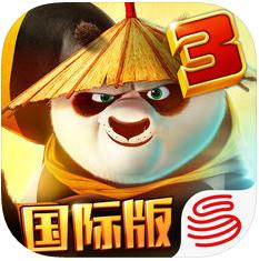 功夫熊猫3 V1.0.25 for Android安卓版