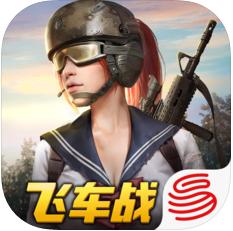 《终结者2:审判日(电影官方手游)》 V1.204714.205863 for Android安卓版