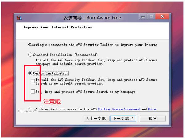 BurnAware中文版