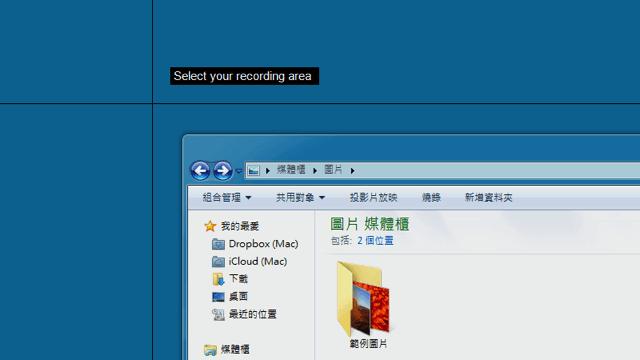 Recordit(录屏转GIF神器)